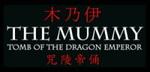 Mummytotde