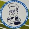 Yokusube