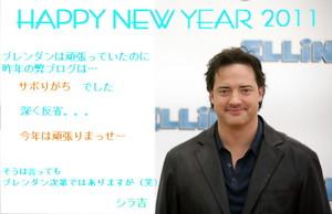 2011card